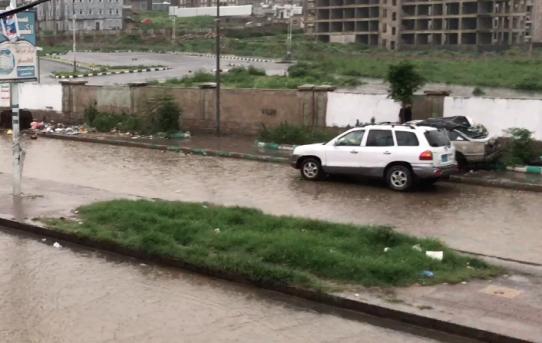 فيديو جميل اثناء المطر خلف فندق جراند اب