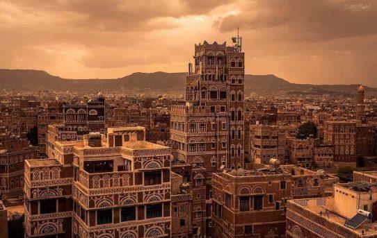 صورة رائعة جداً لـمدينة صنعاء القديمة