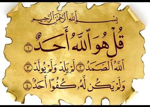 سورة يوسف بصوت القارىء احمد العجمي