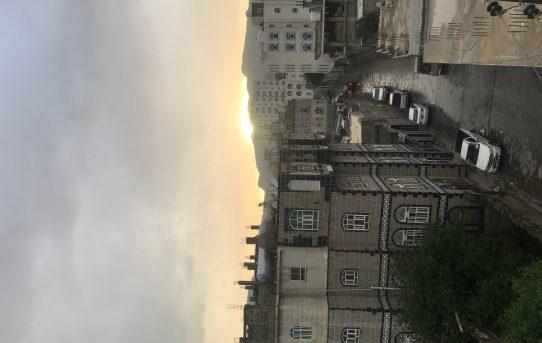 صور رائعة لمدينة اب اثناء غروب الشمس :