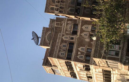 صور رائعة لمدينة صنعاء القديمة
