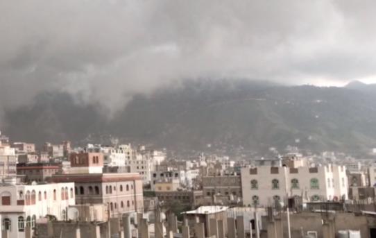 فيديو رائع جدا لمدينة اب اثناء نزول السحب عليها