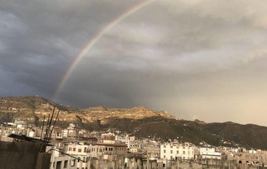 صور رائعة جدا لجبل بعدان - اليمن - مع الوان الطيف