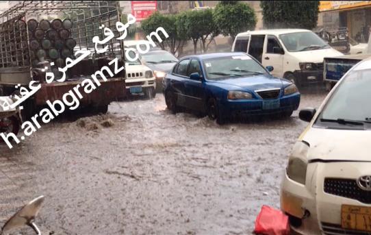 فيديو : اثناء المطر في الصيف في محافظة اب - اليمن