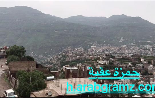 فيديو رائع لمدينة اب من جبل ربي